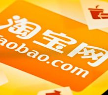 Buy Alibaba Stock Ahead of its Upcoming Earnings Release?