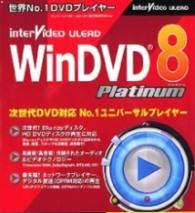 AACS cracked again: WinDVD key found