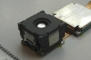 "Sony develops ""world's smallest"" HD camera module"