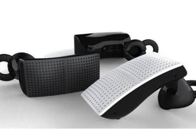 Jawbone Icon for Cisco is the for-business Bluetooth headset compatible with VoIP phones