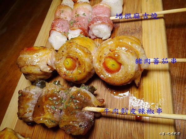 私嚐貳-烤物 (2).jpg