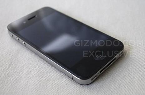 Gizmodo won't be charged in iPhone 4 case