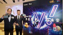 雅虎香港聯同 CSL 推出免費 5G SIM,盡玩 Yahoo 25 週年 AR 及 VR 內容