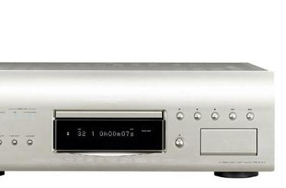 Denon's DVD-A1UD: world's first universal (SACD / DVD-A) Blu-ray player