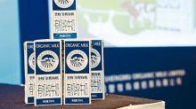 聖牧三億人幣向蒙牛售附屬51%股權