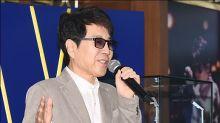 [MD PHOTO] 韓國歌手趙容弼 出道50周年紀念章發佈會
