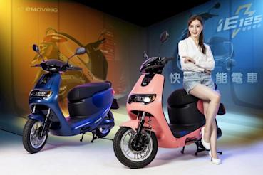 eMOVING電動自行車推振興券3倍變10倍優惠方案23,000元起 iE125超質款上市親民價39,800元起