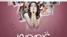 Noor Movie Review and Box-Office Predictions: The Sonakshi Starrer Will Attract The Audiences