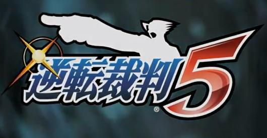 Ace Attorney 5 trailer reveals emotion reading system, inspires emotions