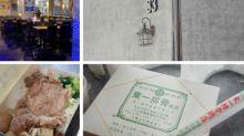 -【台北】住宿&飲食.Day 1 & 2 入住「日記旅店 Diary of Taipei ~ 台北車站旗艦館」與 東一排骨總店