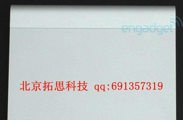 Apple's Magic Trackpad revealed?