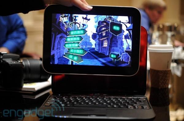 Lenovo LePad tablet and IdeaPad U1 Hybrid return with Android 2.2 in tow