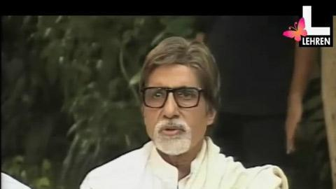 Big B Is Unemployed!