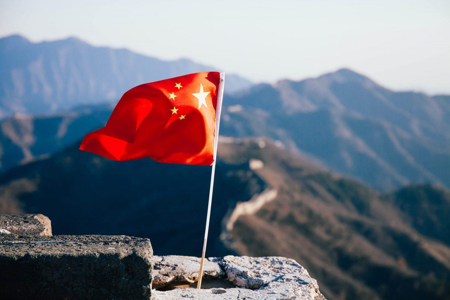 China's BSN Builder Urges Developers to Look Beyond Cryptocurrency