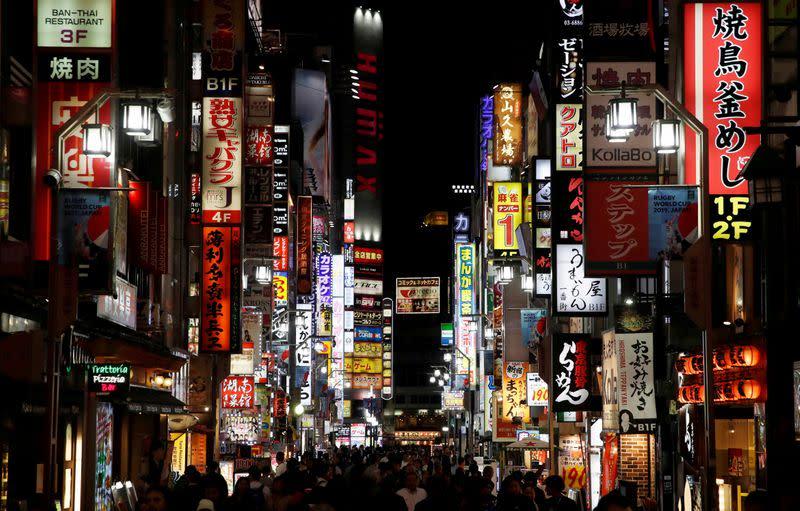 FILE PHOTO: Shinjuku's nightlife district of Kabukicho, Tokyo
