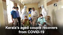 Kerala's aged couple recovers from COVID-19