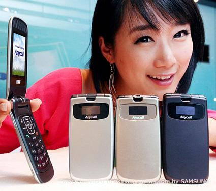 Like the M610, but not: Samsung's SPH-V9500