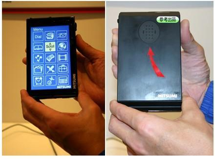 Mitsumi haptic input device could enable one-handed mobile operation