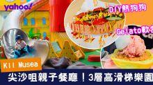 【K11 Musea】尖沙咀親子餐廳 Donut Playhouse!刺激咚咚仔滑梯穿越3層高