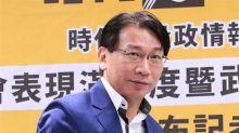徐永明被聲押 時力草創黨工:一堆人私下想慶功