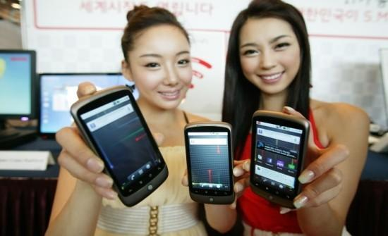 KT brings the Nexus One to South Korea, complete with Froyo