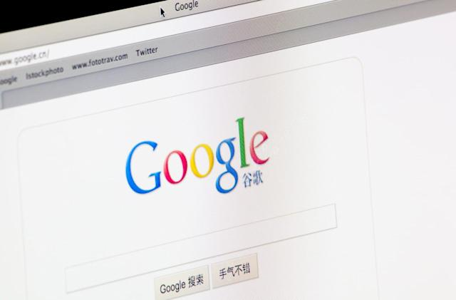 Senators grill Google over rumored China search engine
