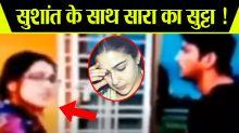 Sara & Sushant's smoking video goes viral