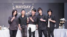 Mayday denies song not played at FIFA World Cup finals