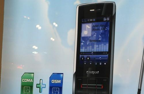 Coolpad showcases dual-band, dual-SIM handset at CommunicAsia