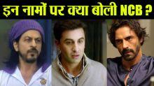 NCB rebuke reports of summoning SRK, Ranbir and Arjun Rampal