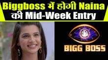 Naina Singh To be Seen In Biggboss 14 as a Contestant