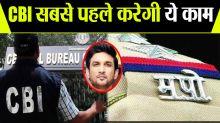 Sushant Singh Rajput case: CBI to quiz two DCPS of the Mumbai Police