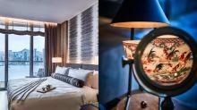 超極致+新穎出租寓館概念 K11 ARTUS將珍貴明清工藝融會生活