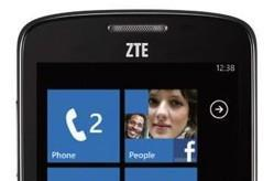 ZTE Tania arrives in the UK: a budget phone for budget buyers