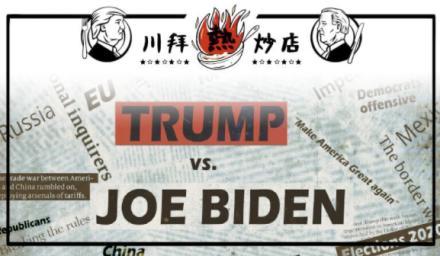 2020美國總統大選》川普拜登「講錯話」全集:失言和謊言,哪個糟?