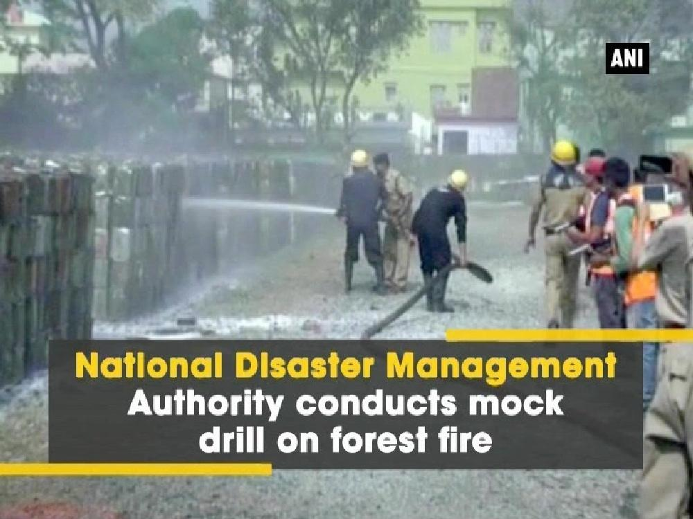 National Disaster Management Authority conducts mock drill ...