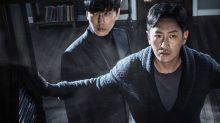 【韓國電影】詭異懼作《凶櫃》 河正宇金南佶聯手穿越生死結界