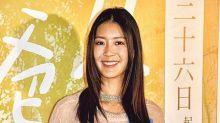Jennifer Yu is not denying pregnancy rumours