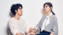 Kenji Wu cooperates with Alyssa Chia in music video