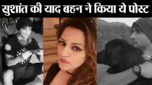Sushant's Sister Shweta Singh Kirti Shares this video of Sushan