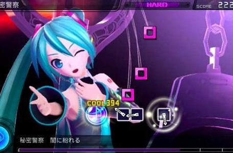 'Hatsune Miku' bringing synthesized vocal music gaming to North American Vita [update: not announced for North America]