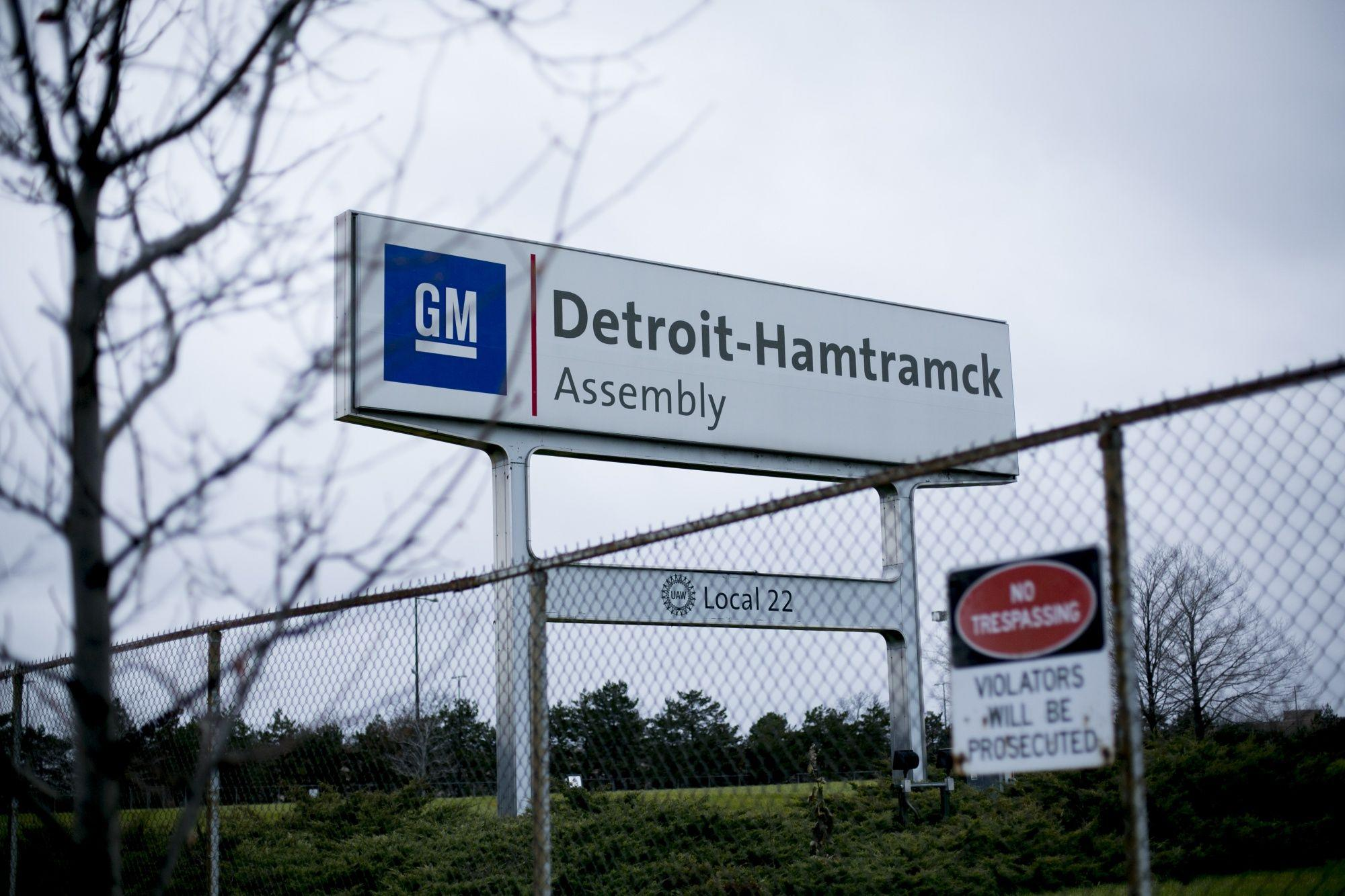 General Motors to Announce Electric Pickup at Detroit Plant  image