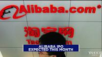 Alibaba IPO on the horizon