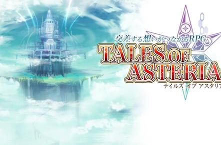 Tales of Asteria announced for iOS, Android devices