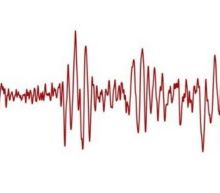 5.1-magnitude earthquake shakes parts of the Southeast early Sunday, officials say