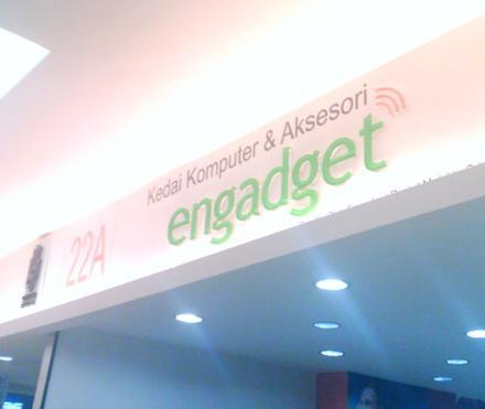 The (fake) Engadget store returns in a new location!