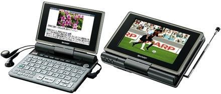 Sharp Papyrus PW-TC900 electronic dictionary, and mobile TV