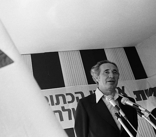 Can Israel's Peace Movement Survive the Loss of Shimon Peres?