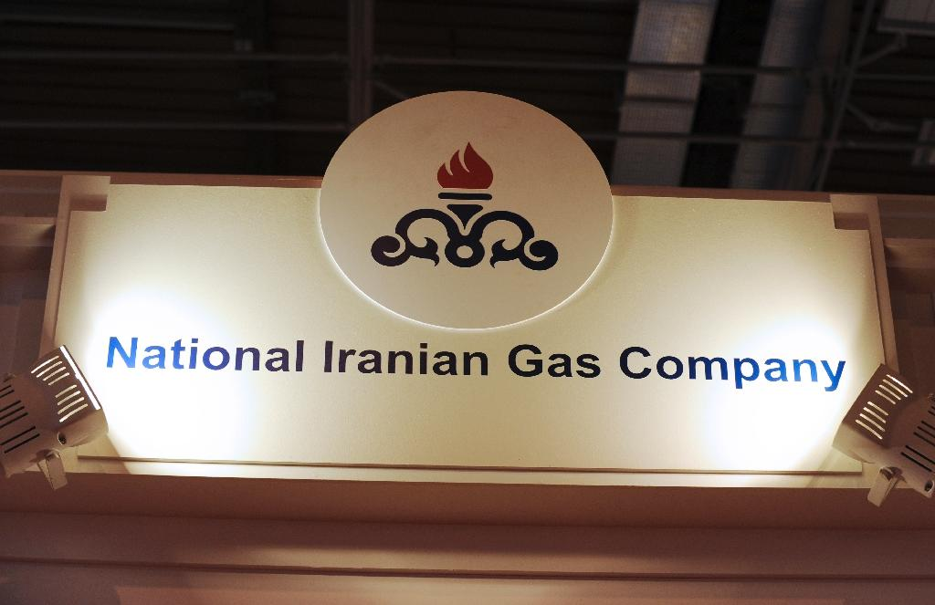 """After Turkmenistan halted gas supplies to Iran, the Iranian National Gas Company asked consumers to """"pay attention to consumption"""", but added that with domestic production rising, the country did not need to import gas"""