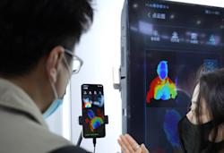ZTE shows off an under-display facial recognition system